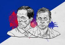 Ligue 1 2018/19: PSG vs OL Tactical Analysis