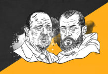 Premier League 2018/19: Newcastle vs Wolves Tactical Analysis Statistics