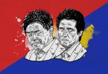 Copa Libertadores Final 2018: River Plate vs Boca Juniors Tactical Analysis Statistics